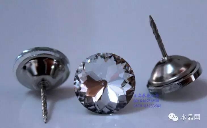 【水晶产品】各式水晶软包扣,水晶拉扣,精品扣2