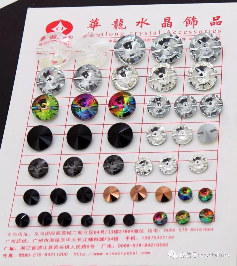 水晶玻璃钮扣(横孔,隧道孔玻璃纽扣)