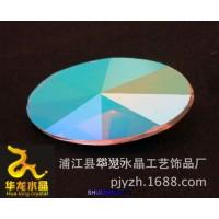 椭圆钻 中空移门装饰 七彩玻璃水晶 异形 门花配件 23X45MM