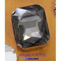 30*40长八角水晶爪钻